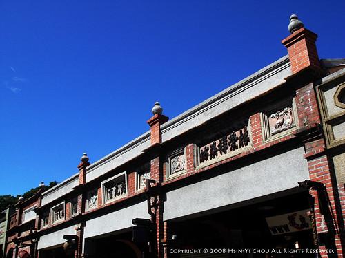 2008-9-23-三峽老街