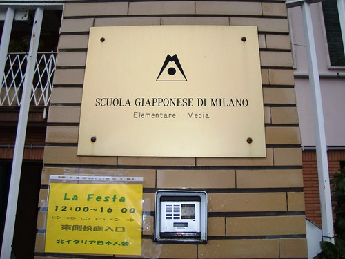 Japanaese school in Milano