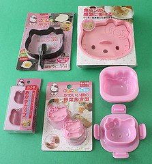 Hello Kitty food shaping tools for Menu for Hope 5