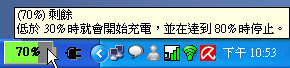 T61_PowerManager_1