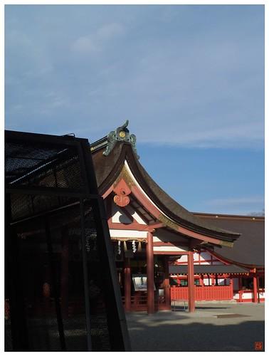 Shrine 081224 #01