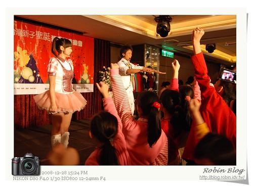 你拍攝的 20081228扶輪社_台灣新子愛在甜甜圈128.jpg。
