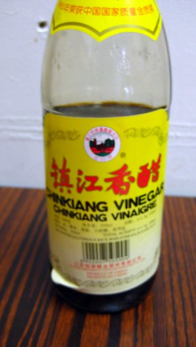 Best Vinegar Ever
