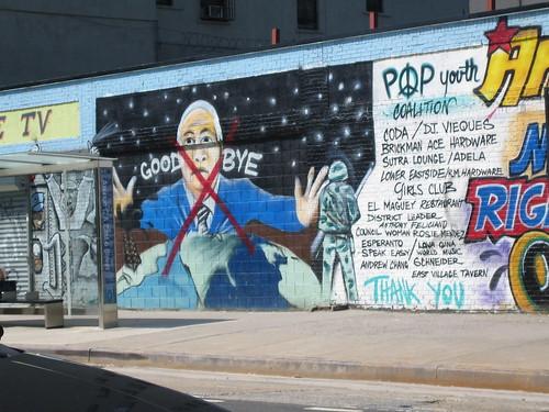 also a mural