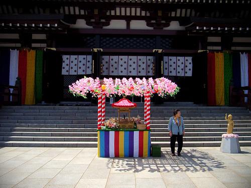 花祭り / Hana-matsuri