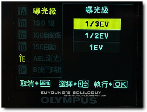 menu_65 (by euyoung)
