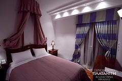 δωμάτιο-room