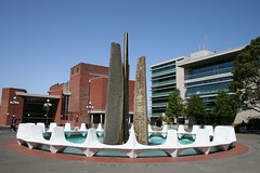 centennial_fountain