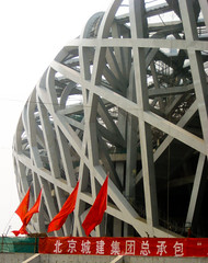 Beijing National Olympic Stadium 14 (Theo W L Jones) Tags: china architecture construction stadium beijing engineering games olympic herzog herzogdemeuron birdsnest 2007 demeuron olympicgames beijingolympics beijingolympicstadium thenationalstadium thebirdsnest beijingolympicstadium2008