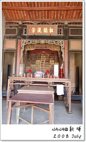 娜娜3-范氏家廟 (4)