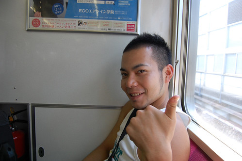 Actor de Kobe
