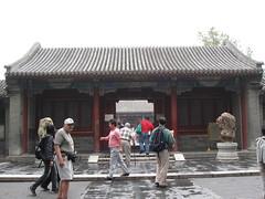 China-0379