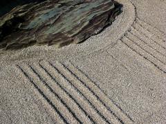 Zen garden - Ginkakuji (Stfan) Tags: japan stone garden geotagged japanese grey gris kyoto asia pierre jardin dry mineral asie sec kansai japon zengarden ginkakuji gravier pavillondargent geo:lat=35026785 geo:lon=135798455