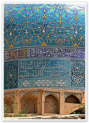 When you can Fall in Love ! (1Ehsan) Tags: typography heaven iran persia mosque symmetry explore harmony dome calligraphy esfahan isfahan islamicarchitecture islamicart fallinlove   imammosque  shahmosque jameabbasimosque      islamicbuilding