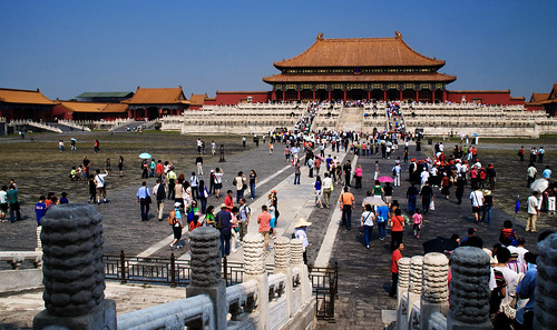 Forbidden City 16
