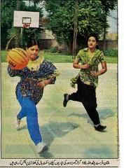 basket ball & dopatta (tango 48) Tags: blue trees girls pakistan green basketball yellow wall
