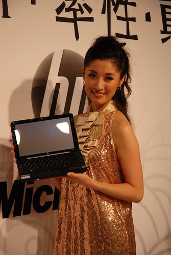 HP Mini 1000發表會_266.JPG