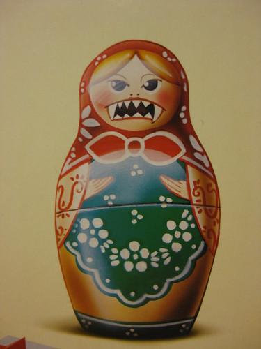 Faut pas la chercher ;o)<br /> Source: Carte Postale Musée du communisme de Prague : http://www.museumofcommunism.com