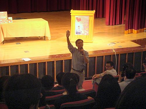 王文華互動式演講@台北市圖總館(2008.11.09)