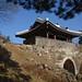 Namhansanseong Fortress - Seoul, South Korea
