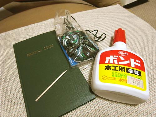 R0018244.JPG