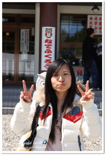 Hokkaido_2300