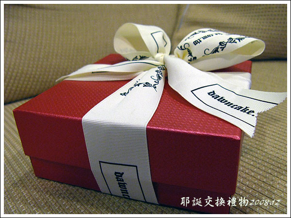 20081212_02_交換禮物