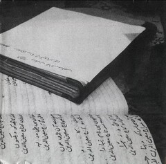 Nusrat Fateh Ali Khan's Handwriting (Hunain Mehdi) Tags: world music writing studio fateh ali master final american khan shah recordings the nusrat ustad khaja shahenshah nasiruddinchiragh mueenuddin