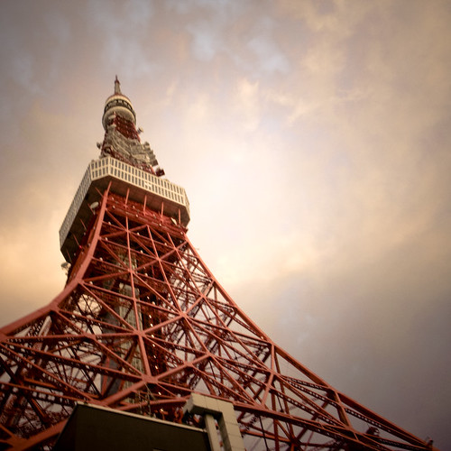 It's Self, Tokyo Tower