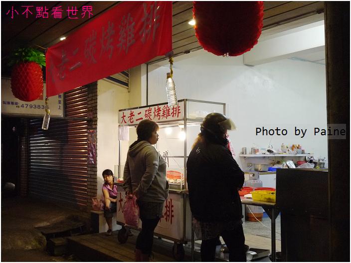 龍潭大老二碳烤雞排 (1).JPG