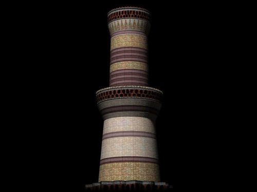 "Qutub Minar • <a style=""font-size:0.8em;"" href=""http://www.flickr.com/photos/30735181@N00/2295420624/"" target=""_blank"">View on Flickr</a>"