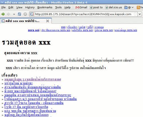 xxx-kapook-com in Google cache (1)