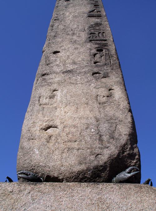 close up of Cleopatra's Needle, Central Park, Manhattan, NYC