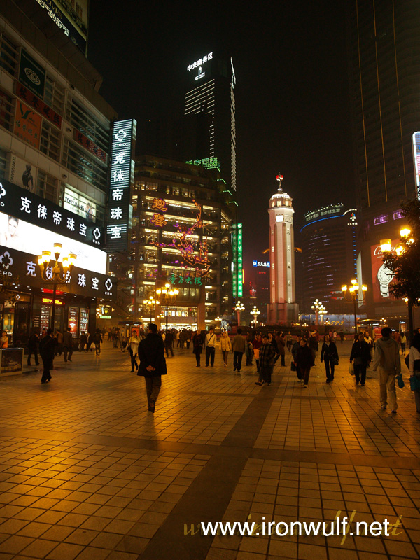 Chongqing Time Square and the Liberation Monument