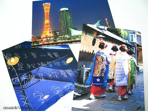 moo明信片