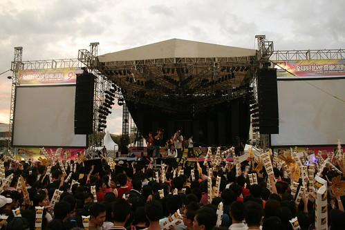 988 Live Concert #