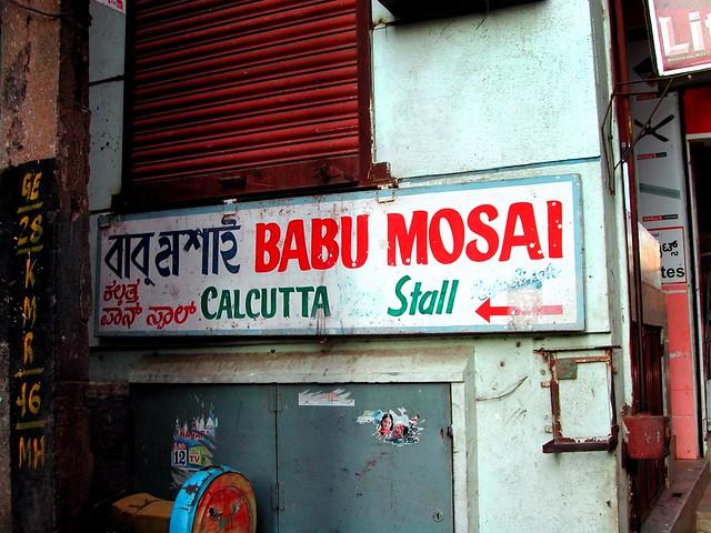 Babu Mosai...