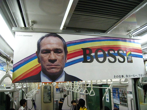 Tommy Lee Jones en Japón class=