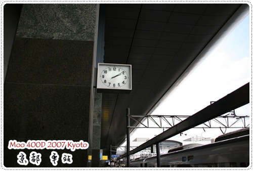 京都車站--3