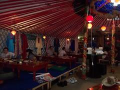 Mongolian restaurant at Otsuka, Tokyo, Japan