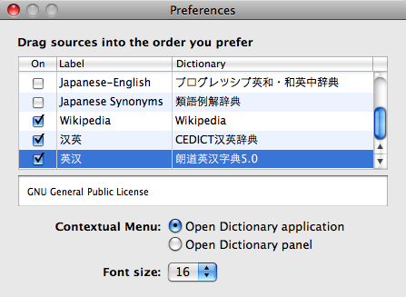 Dictionary_Preferences.png
