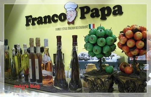 法藍爸爸義式餐館 014