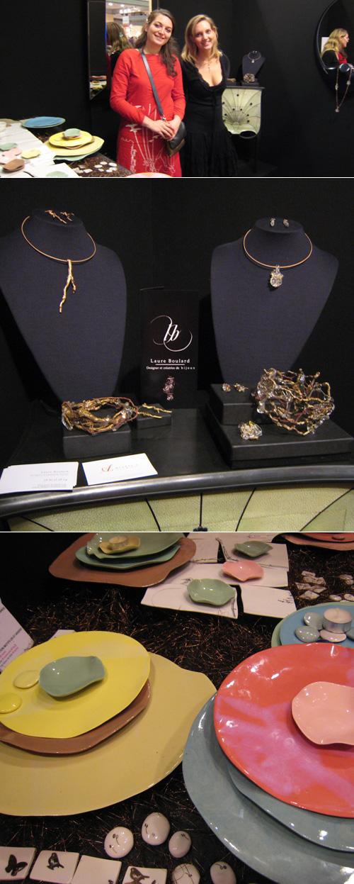 carrousel 4-laure boulard et virginie smaili