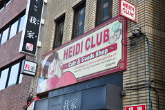 HEIDI signboard