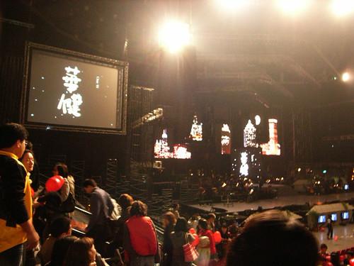 Wakin live concert in Taipei