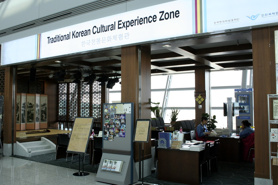 Culture Experience Zone
