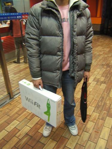 Wii-Fit-S (2).JPG