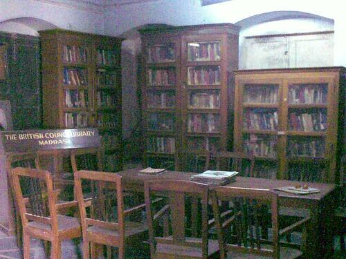 Ram Mohan Library Vijayawada - my dad's favorite corner