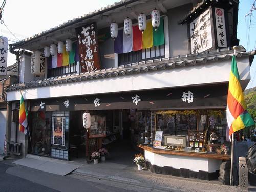 清水坂のお土産物屋@京都-10
