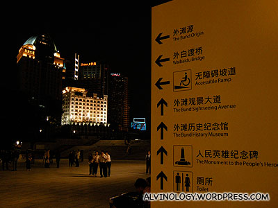 Signboards depicting the various landmarks on The Bund